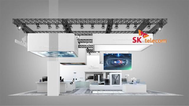 SK텔레콤, MWC 2019서 시공간 뛰어넘는 5G 가상현실 선보인다