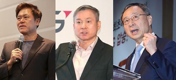 MWC D-7…박정호·하현회·황창규 통신3사 수장, 5G 행보 본격 개시