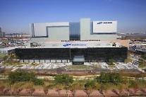 サムスンバイオエピス、売上高3698億ウォン…前年比17.5%増加