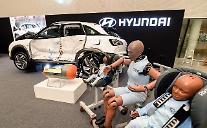 現代車、子供体験博覧会で世界最高の水素車安全技術力の公開