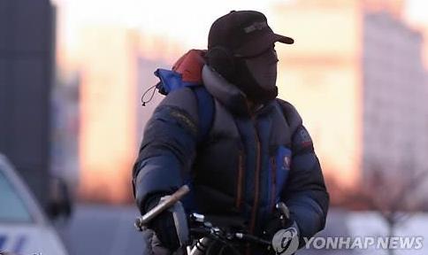 서울날씨 -6도, 춥지만 미세먼지 '보통'