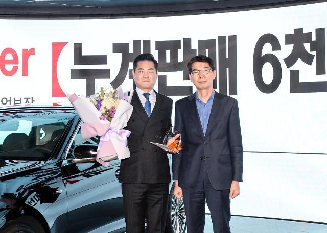 기아차 정송주 영업부장, 누계 6000대 판매 '그레이트 마스터' 달성