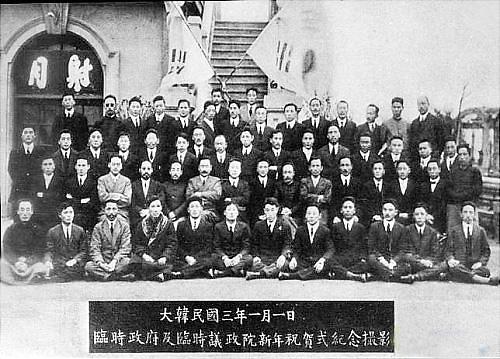 首尔市将办活动纪念三一运动百周年