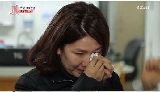 """이성미, 친母 100일 만에 떠나고 父 두번 재혼…""""혼란스러웠다"""""""