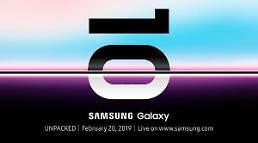 .三星发布会倒计时D-3 Galaxy S10系列配置盘点.