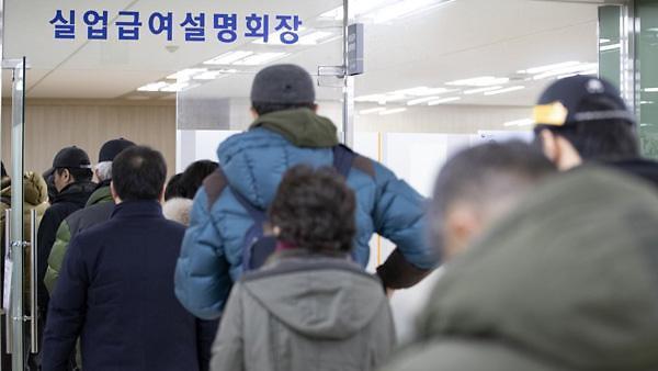韩国就业市场寒冬来袭 近16万人长期失业