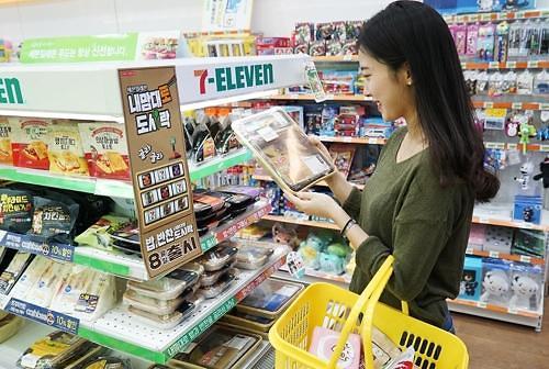韩便利店刷卡消费额再创新高 去年突破8万亿韩元大关