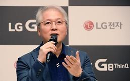 .LG电子:主推双屏手机抢占5G市场.