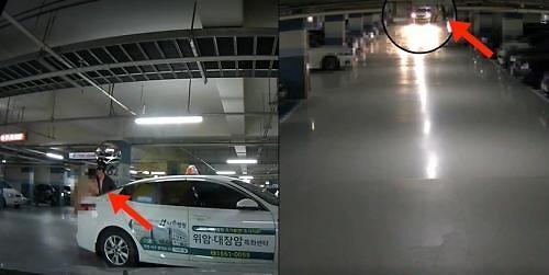 동전 던진 승객 강력 처벌해달라…숨진 택시기사 며느리 청원