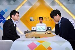 .2019韩中围棋联赛冠军对抗赛韩国队遭逆转获第二名.