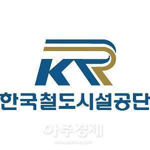 철도공단, 월곶~판교 복선전철, 건설사업 본격 추진