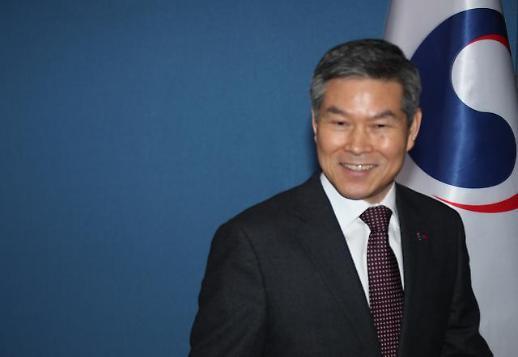 정경두 국방-오만 국방장관 국방협력 양해각서