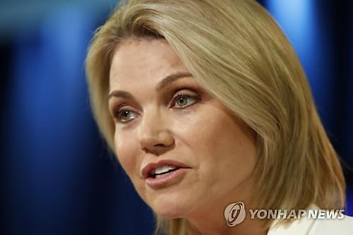 헤더 나워트 美유엔대사 지명자 사퇴