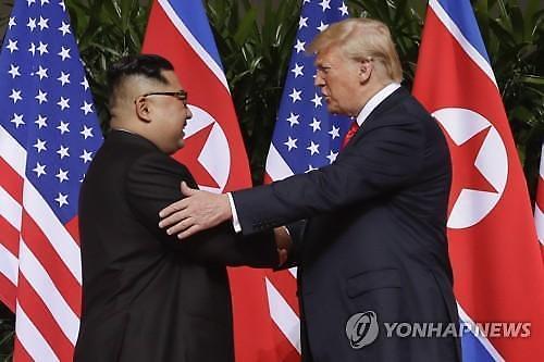[북미정상회담] 펜스 트럼프 북한과의 평화 믿어