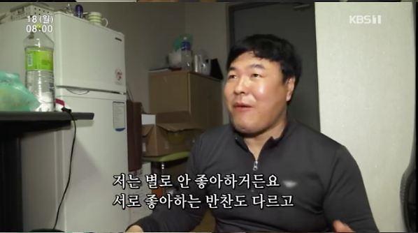 """인간극장 김계중 감독 """"여자 선수들이 이해 못 해, 혼밥 한다"""""""