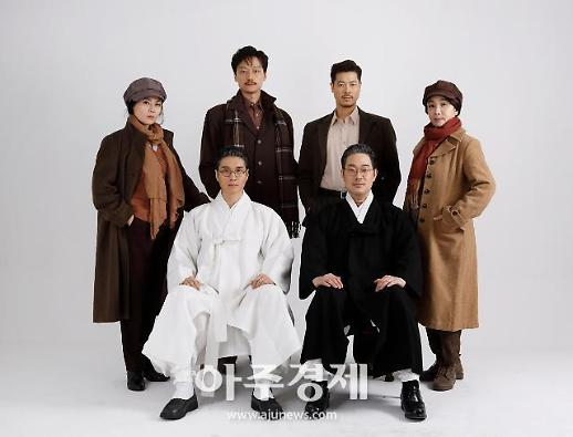 [수원시] 창작 뮤지컬 '독립군' 제작...4월 12~21일 선보인다