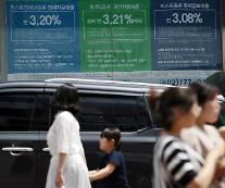 住宅担保ローンの変動金利、最高4.9%に迫る