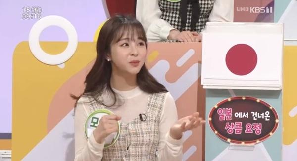 """아침마당 모에카 """"한국 드라마 10시간 보며 공부했다"""""""