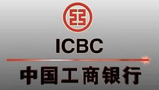 자산운용업 뛰어드는 중국 5대 상업은행