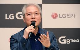 .LG Electronics adopts realistic approach in releasing new smartphones.