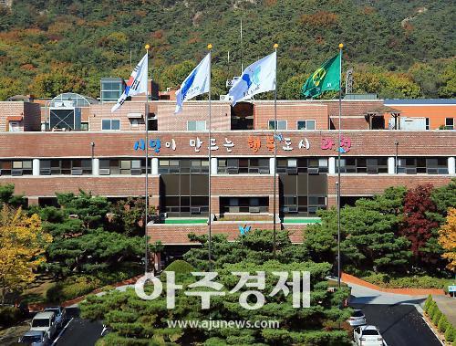 과천시 정비사업 시민 아카데미 개최