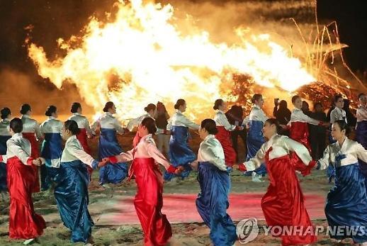 Đến Busan thưởng thức lễ hội đốt lửa đón trăng trong đêm rằm tháng Giêng