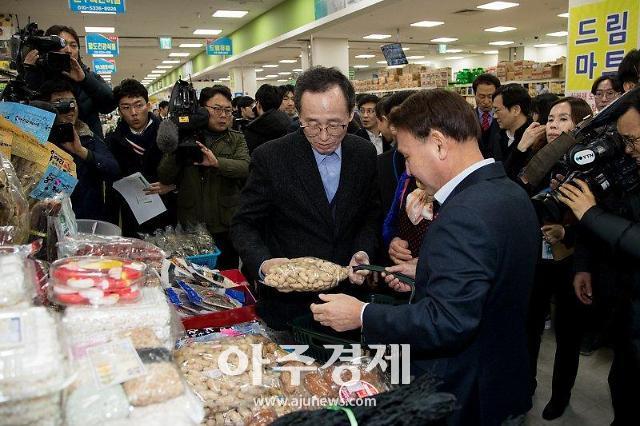 최종구 금융위원장, 군산 서민금융 현장 방문