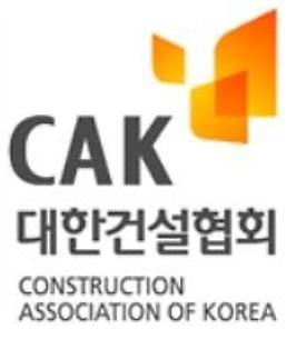 대한건설협회, 22일 국토부 등 주요 공공공사 발주계획 설명회