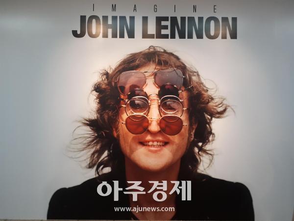 [문화리뷰] 이매진 존 레논展 음악보다 아름다운 사람을 보다