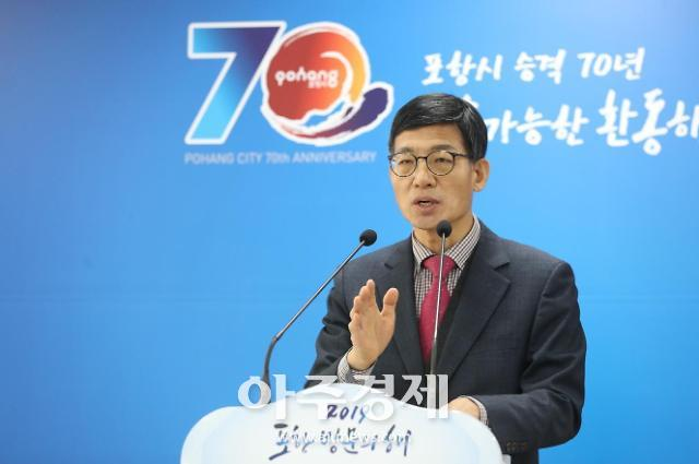 포항시, 100주년 맞이 '3.1절 포항만세축제' 육거리에서 개최