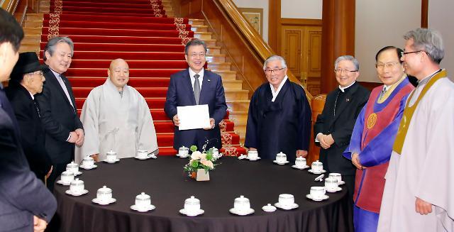 [광화문갤러리] 7대 종단 대표 만난 문재인 대통령