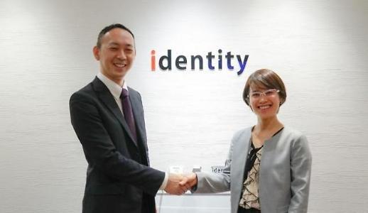 [NNA] 日 IT구인업체 아이덴티티, 베트남 IT인재 회사에 출자