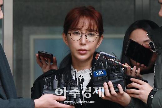 상습도박 슈, 1심서 징역형 집행유예 호기심에서 시작…아이들에게 미안하고 창피