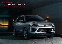 双竜車、「コランド」事前契約実施…2200万~2800万ウォン台