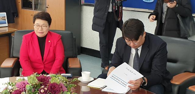 농어촌공사 상주지사 '임이자 의원 초청 사업설명회' 개최