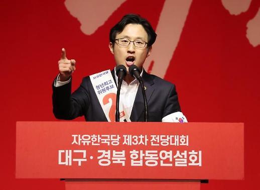 [포토] 김준교 막말 논란...문재인 탄핵 주장