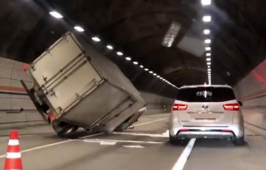 [포토] 아찔한 사고 순간