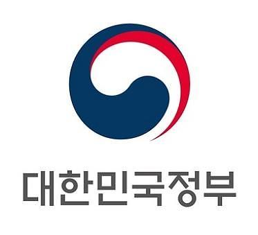 정부 4개 부처, 19일 섬 관광 활성화 협약 체결