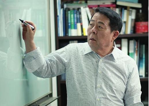 [중통령 후보⑤] 원재희 대표 중소기업은 우리경제의 근간