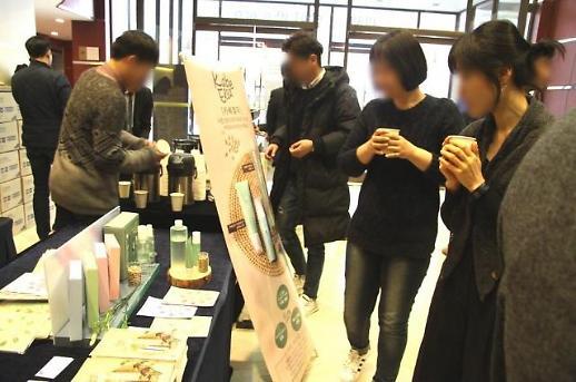청호나이스뷰티, 첫 커피발효 화장품 '카베엘라'로 해외 공략