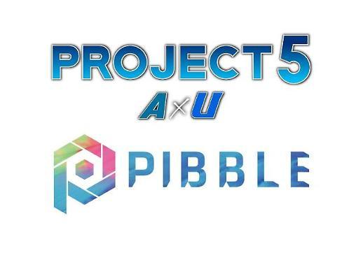 피블, 올비트 '프로젝트5' 이벤트 이틀만에 국내외 4000명 참여