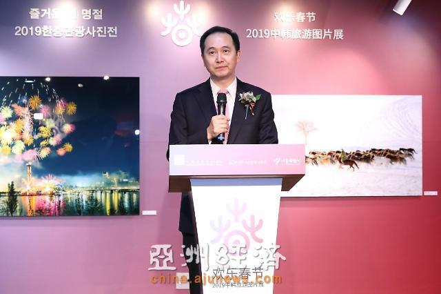 2019欢乐春节中韩旅游摄影展开幕式活动