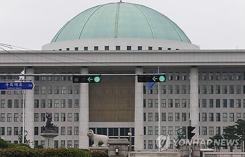 국회의장-여야 5당대표, 2월 국회 정상화 논의