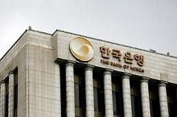 .韩出口物价指数持续下跌 1月下降1.0%.