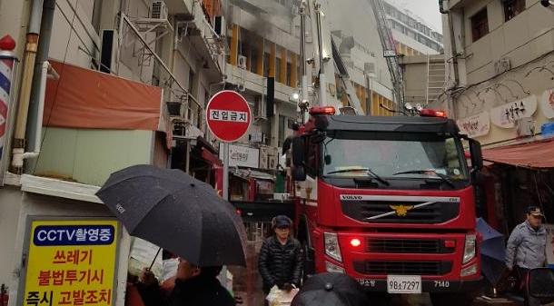 Cháy phòng tắm hơi ở Daegu khiến 2 người thiệt mạng và hơn 50 người bị thương