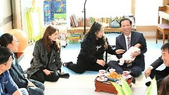 Thành phố Mungyeong hỗ trợ học bổng lên đến 3 triệu won cho các gia đình đông con