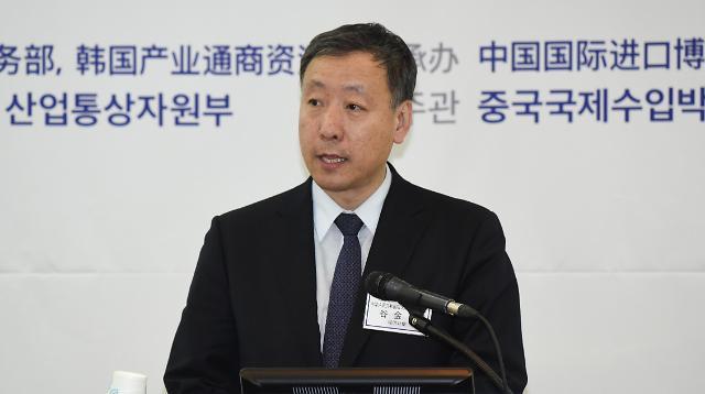 中国驻韩大使馆谷金生公使衔参赞专访