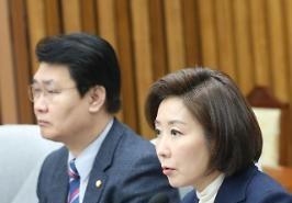 """나경원 """"문재인 정권, 4대 악정과 전쟁 선포한다"""""""
