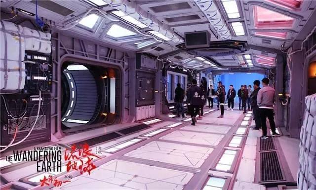 [중국포토]中 최초 SF영화 유랑지구 촬영지는 어디?