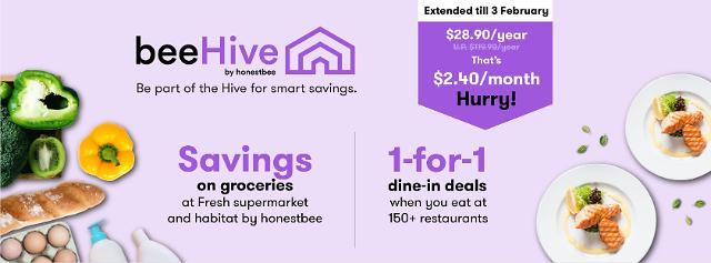 [NNA] 싱가포르 어니스트비가 도쿄 레스토랑 1+1 서비스 제공...내점 고객 유치 지원